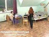Конфликт Тани Кирилюк с Джозефом и Алисой 17.09.2013