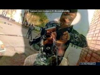 "�� ���� ����� ��� ������ [►] NeZnot [������� ���] ---------------------------------St1m & ������ - ��� � ����� 3 ��������� ����� (��������� � ������),   1.Kla$ & Czar - T��� ���� 2 (��2),   ������ feat. �������� ���� - ������ (2012) ,  ������� (��������) Feat.  - ������ �� ���� [ miXtape ""��� ������������ Dom!no truk"" 31.12.11]�����, ������, �����, ����, ����, ���, �������, 2012, NEW, radio, ������, �����, ������, �����, ������, mc, rap, �����, ����, ���, �������, 2013, �����, ���, ������, ����������. Picrolla"